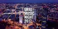 фото: uralmusicnight.ru - АПИ