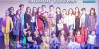 «JUNIOR VOICES» и Елена Мурина! - Октябрьский район Екатеринбурга